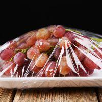 150812_grapes_plastic